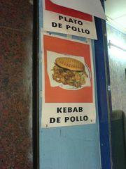 Hüner Döner - Kebab de pollo