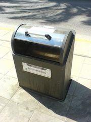 Abfalleimer / Mülleimer in Benicarló - versenkt und versteckt