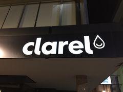 Clarel Logo