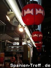 Tokyo, Tempelbezirk