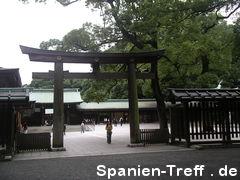 Meiji-jingū in Shibuya